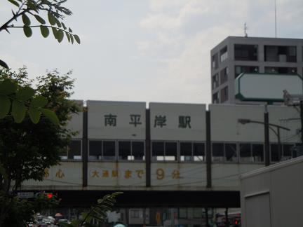2010.10 149.jpg