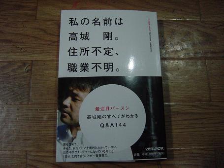 ブログ 本.JPG